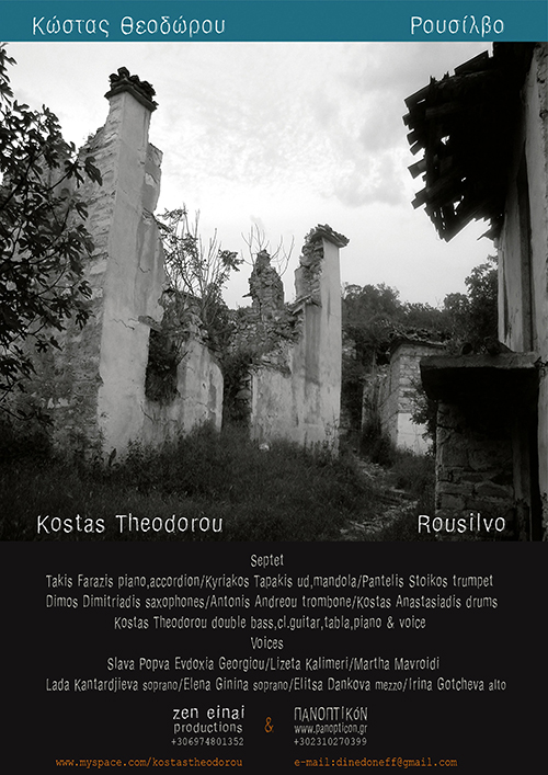 rousilvo_flyer